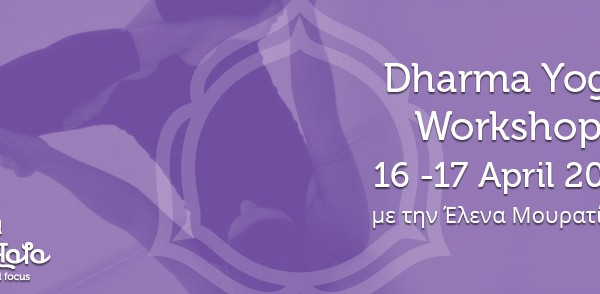 Dharma Yoga Workshop