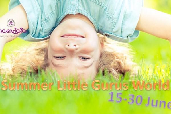 Summer little gurus world