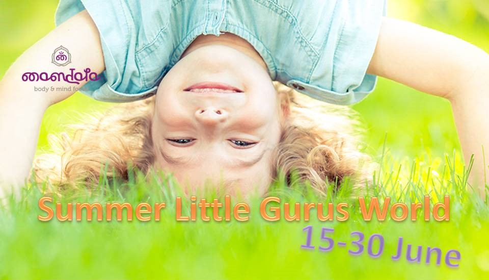 Summer little gurus world
