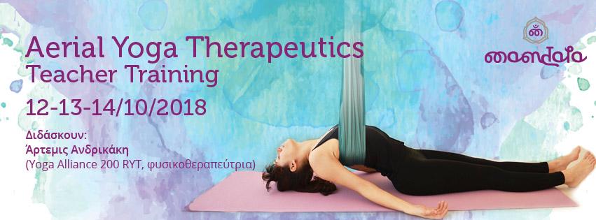 Aerial Yoga Therapeutics Teacher Training - Mandala