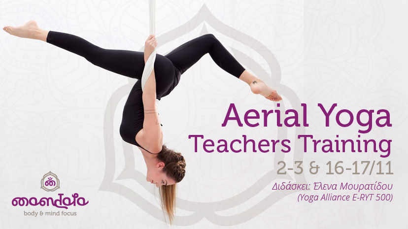 Aerial Yoga Teacher Training - Mandala