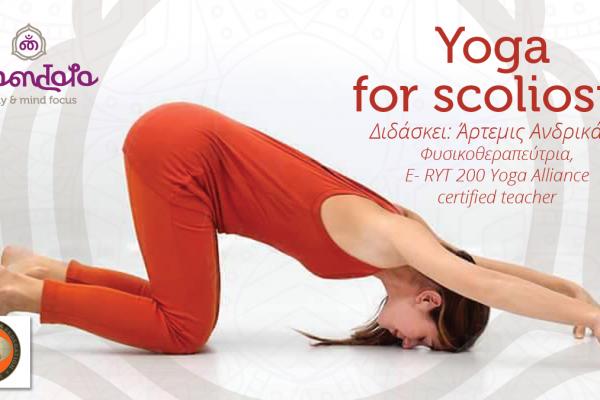 Γιόγκα και Σκολίωση • Yoga and Scoliosis