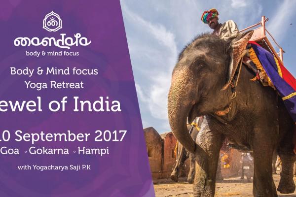 «The  Jewel of India»- Goa – Gokarna – Hampi