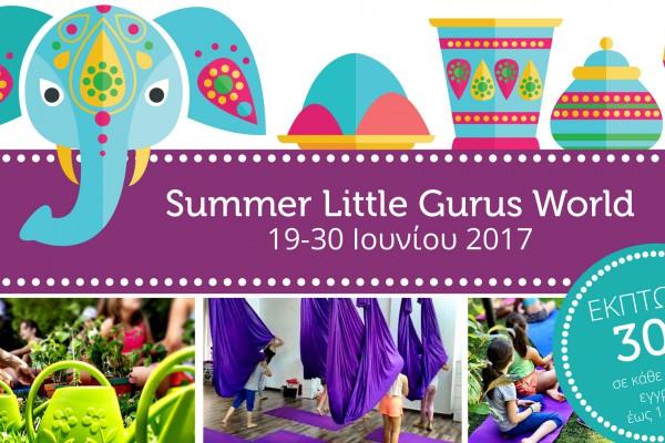 Summer little gurus world-2017