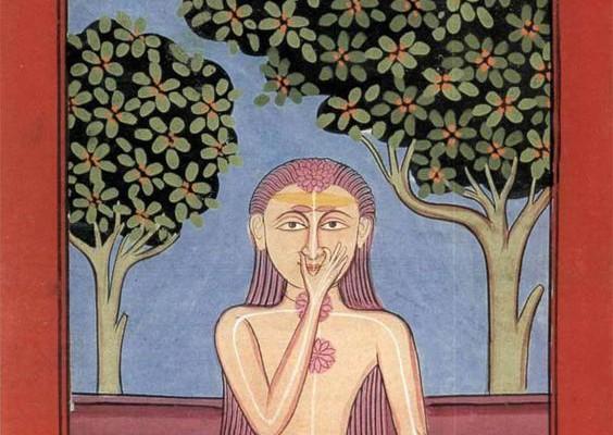 Γνωριμία με την Haṭha Yoga Pradīpikā