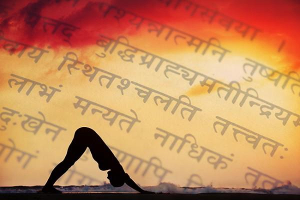Sanskrit for Yoga