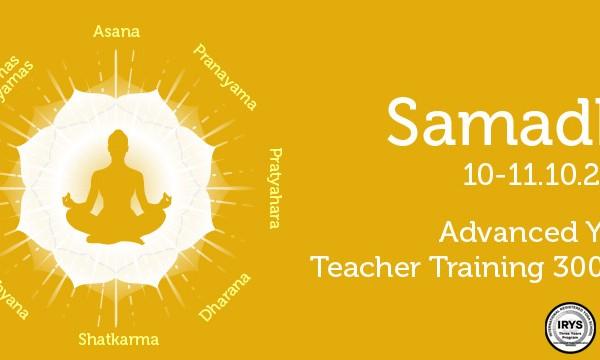 Samādhi –  Ένωση με το Θεϊκό