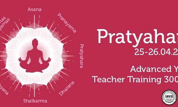 Pratyahara – η απόσυρση των αισθήσεων