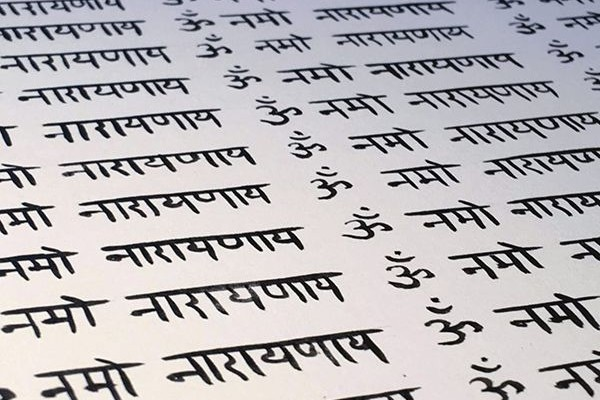 Sanskrit for Yogis